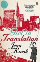 9780141042749-Girl-In-Translation